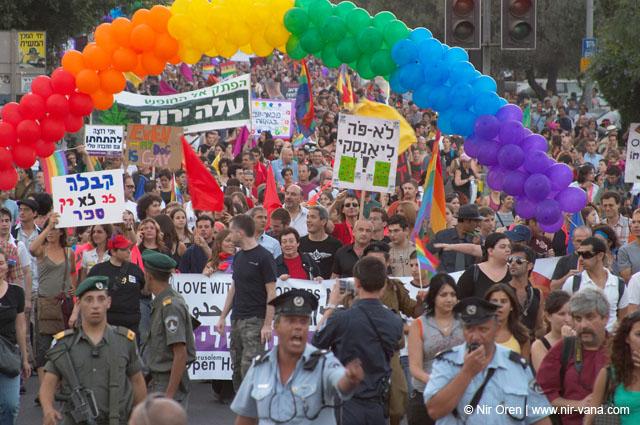 Израиль проведет гей-парад (Парад Гордости) 21 сентября 28.08.2006 09:52.