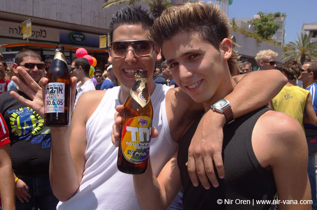 tel aviv gay dating site The complete dating guide to the mediterranean's finest city, tel aviv.